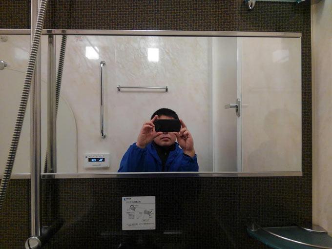 INAX thermofloor mirror kumori1.jpg