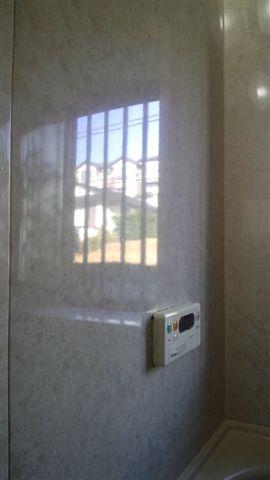 bath-kabe-kumori01.jpg