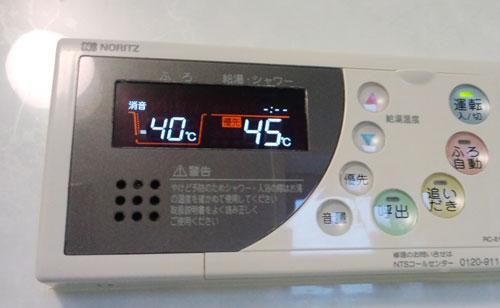 bath-panel-souji.jpg