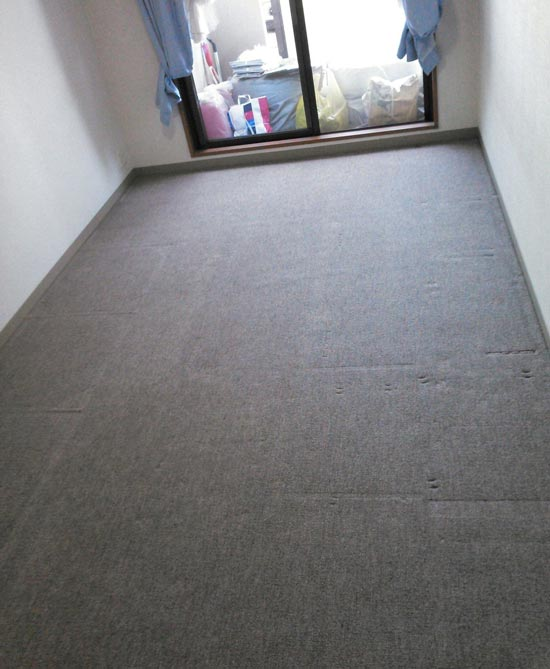 carpet-kiiroiyogore1.jpg