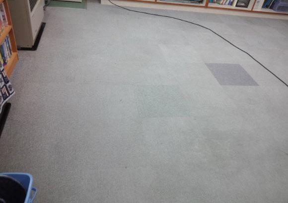 gakudou-carpet-yogore1.jpg