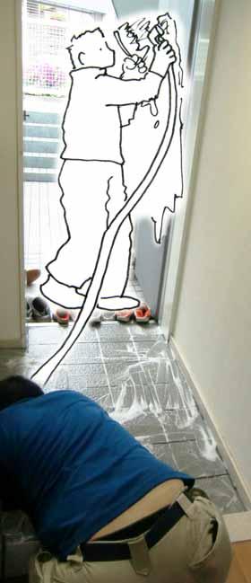 genkan-taile-door1.jpg
