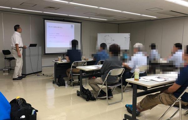 RSAnakajima_housecleaning_201909kouza1.jpg