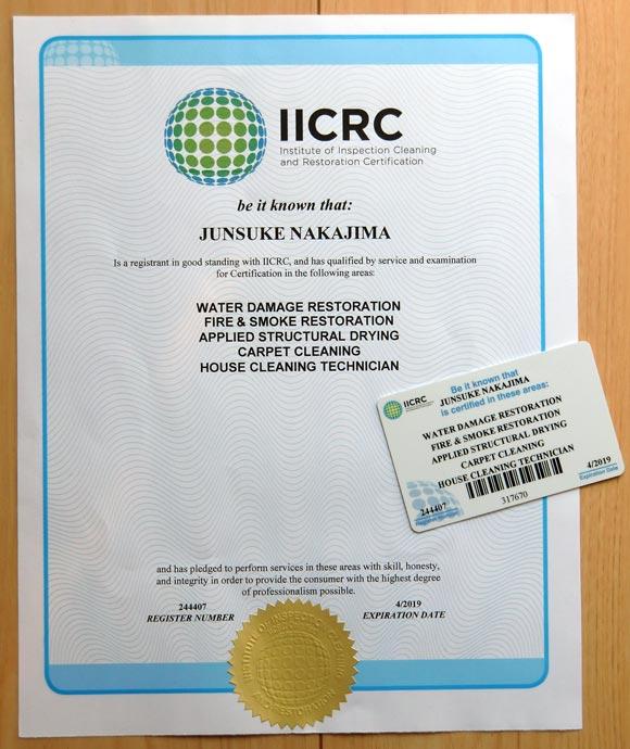 WASHTECH-IICRC2018HCT-ID.jpg