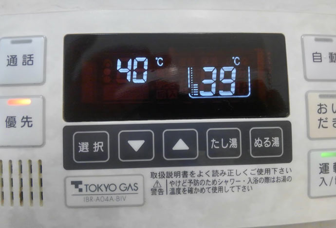bath-switchpanel-mizuaka1.jpg