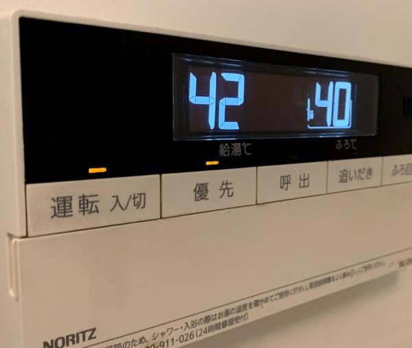 bath-swtchpanel-yogore-uroko-mienai1.jpg