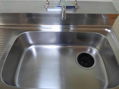 kitchen-sink-kenma1.jpg