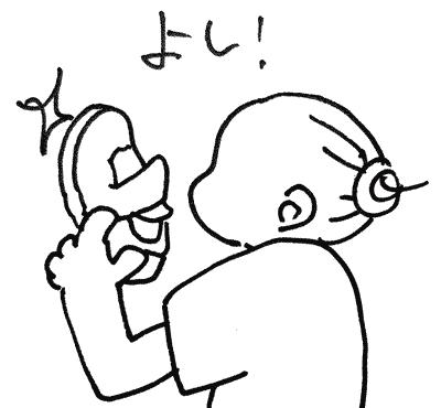 uwabakiwoarau.png