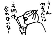 spirit-1.jpg