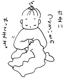 tukuroi01.jpg