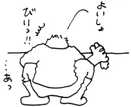 tukuroi02.jpg
